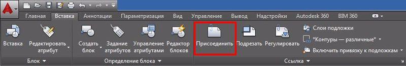 Как редактировать пдф файл в автокаде. Преобразование PDF в DWG в AutoCAD
