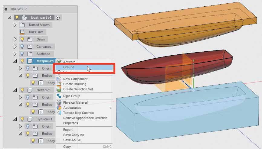 Работа с 3D-моделями в системе Fusion 360 – от концепции до